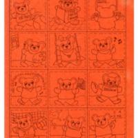 Margaret R. Brown Elementary School Yearbook 1987-1988