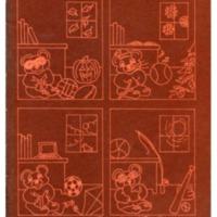 Margaret R. Brown Elementary School Yearbook 1985-86